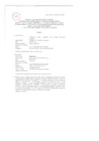 Zmluva o poskytnutí finančného príspevku Stacionár