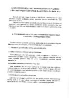 Stanovisko HKO k návrhu záverečného účtu obce Rakovnica za rok 2015