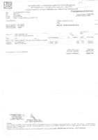 FA225 – Slovenská pošta